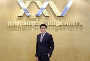 กบข.เชื่อมั่นตลาดหุ้นไทยเหมาะสมทยอยเข้าลงทุนระยะยาว