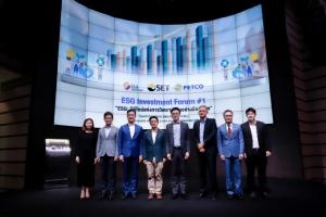 "ESG Investment Forum ""ESG : มิติใหม่แห่งการวิเคราะห์หุ้นอย่างมืออาชีพ"""