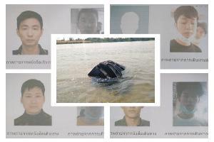 ออกหมายจับล่า 4 ชาวจีนฆ่าเพื่อนร่วมชาติ มัดร่างยัดกระเป๋าทิ้งน้ำปิง
