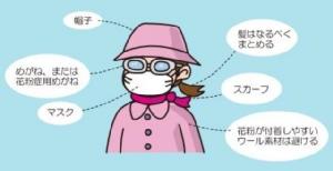 ภาพจาก https://www.kyoukaikenpo.or.jp/g5/cat510/h26/270201/