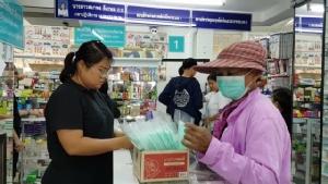 ชาวชัยนาทแห่ซื้อหน้ากากอนามัยป้องกันโควิด-19หลังระบุเป็นโรคติดต่ออันตราย