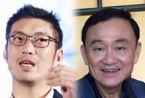 อนาคตใหม่ระแวงเพื่อไทยเกมเสี้ยมนอกสภาสะดุด !?