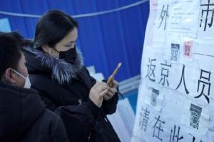 """จีนเปลี่ยนยุทธศาสตร์คุมไวรัสฯสกัด """"การติดเชื้อนำเข้า""""  ผู้เดินทางเข้าและออกจากจีนถูกตรวจ/สอบประวัติสุขภาพยิบ"""