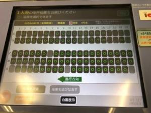 Exclusive! ญี่ปุ่นวันไวรัสกระหน่ำ JAPAN how are you? (ชมภาพชุด)