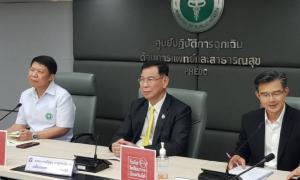 สธ.เผยคนไทยติดเชื้อโควิด-19 เพิ่ม 1 เป็นสาววัย 22 ทำงานกับคนขับรถรับนักท่องเที่ยว รักษาหายอีก 1 ราย