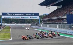 การแข่งขันโมโตจีพี ครั้งแรกในประวัติศาสตร์ของเมืองไทย ปี 2018 (ภาพ : ThaiGP_News)