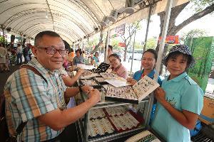 ส.ป.ก.ชูสินค้าเกษตรมาตรฐานในเขตปฏิรูปที่ดินงานครบรอบ 45 ปี
