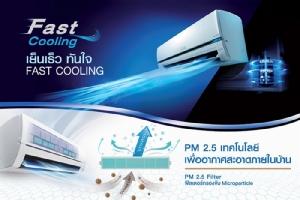 """เจาะยุทธศาสตร์ """"มิตซูบิชิ อีเล็คทริค"""" เกมรุกขยายตลาดไทย ดันเครื่องปรับอากาศโต สู้ฝุ่น PM 2.5"""