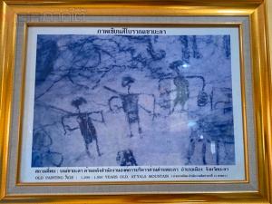 """ชาวบ้านยะลาเสียใจ หลังกรมศิลปากรประกาศลดพื้นที่ """"เขายะลา"""" หวั่นกระทบโบราณสถาน"""