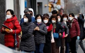 ลามไม่หยุด! ยอดผู้ป่วยโควิด-19 ในเกาหลีใต้พุ่ง 5,328 คน ด้าน 'ญี่ปุ่น' ติดเชื้อทะลุ 1,000 คน