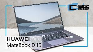 Review : Huawei MateBook D15 โน้ตบุ๊ก 15 นิ้ว ราคาดี แชร์ไฟล์กับมือถือ Huawei สะดวก