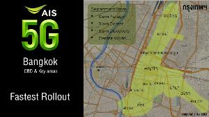 """AIS 5G"" ใช้งานจริง ไม่ใช่แค่ทดสอบ ดันไทยที่ 1 ในอาเซียนให้บริการ 5G บนมือถือ"