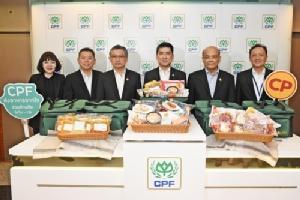 CPF ส่งอาหารจากใจร่วมต้านภัย COVID-19