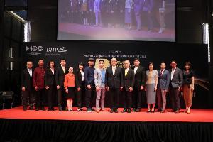 พาณิชย์เปิดรับสมัคร PM AWARD 2020 รางวัลทรงคุณค่าสำหรับผู้ส่งออกไทย