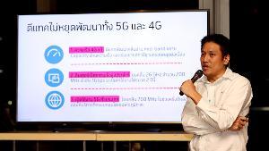 'ดีแทค' ทำอะไร? ในวันที่ค่ายอื่นเปิด 5G