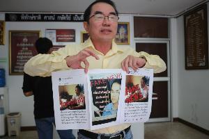 """""""หมอวรงค์"""" หอบหลักฐานแจ้งความเอาผิดมือโพสต์เฟกนิวส์ ผู้ช่วย ส.ส.เพื่อไทยอุบลฯ โร่ขอโทษถึงที่"""