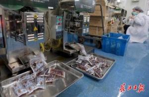 ยาจีนตุ๋นเรียบร้อยบรรจุถุงพลาสติก ผู้ป่วยเพียงนำไปอุ่นและดื่ม (ภาพจาก Changjiang Ribao