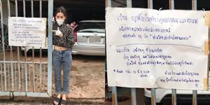 """รับผิดชอบสังคม! สาวบึงกาฬกลับจากเกาหลี ติดป้ายประกาศกักตัวเอง 15 วัน """"ห้ามใครเข้าบ้านโดยพลการ"""""""
