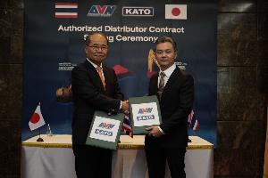 เอ.วี.เอ็น. ดึง KATO รถขุดจากญี่ปุ่น รุกตลาดไทย
