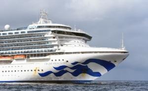 อินเดียห้ามเรือสำราญต่างชาติทุกลำเทียบท่า หวั่นนำเข้า COVID-19