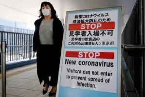 วิจารณ์ยับ!! นักการเมืองญี่ปุ่นปั่นราคาขาย 'หน้ากากอนามัย' ผ่านเน็ต-ฟันกำไรกว่า 8 ล้านเยน
