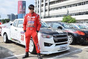 """อีซูซุเปิดศึกเจ้าแห่งความเร็วในศึกการแข่งขัน """"Isuzu One Make Race 2020"""""""