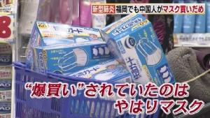 รัฐบาลญี่ปุ่นเตรียมออกมาตรการกระตุ้นเศรษฐกิจชุด 2 บรรเทาวิกฤตโคโรนา