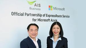 AIS Business จับมือ ไมโครซอฟท์ เชื่อมต่อคลาวด์โดยตรง