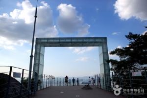 หอคอยอัปซาน (ภาพ visitkorea.or.kr)