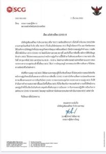 """""""ปูนซิเมนต์ไทย"""" เผยพนักงานบริษัทคู่ค้าติดโควิด-19 เคยเข้าใช้ห้องอบรมเมื่อ 28 ก.พ."""