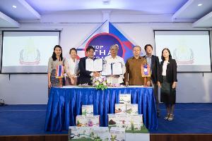 'รษก.เอกอัครราชทูตที่ปรึกษาฝ่ายการพาณิชย์' เผยงาน Top Thai Brands Vientiane 2563 จับคู่ธุรกิจ 'ไทย-ลาว' ประสบความสำเร็จ ลงนามเซ็นสัญญามูลค่าถึง 224 ล้านบาท