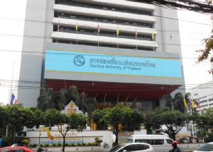 ททท.สั่งกักตัว 14 วัน พนักงานที่พักคอนโด ถ.เพชรบุรี เหตุพบผู้ป่วยรายที่ 59