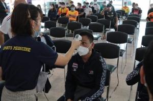 ทัพกำปั้นไทยชุดคัดโอลิมปิก เข้ากักตัวระวังโควิด-19 ศูนย์ฝึกมวกเหล็ก