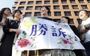 ศาลญี่ปุ่นตัดสินจำคุก 10 ปี พ่อข่มขืนลูกสาวตัวเอง