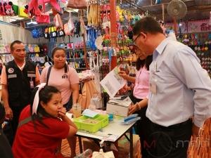 พาณิชย์จังหวัดพัทลุงลุยจับหน้ากากอนามัยขายเกินราคาในงานวันสตรีสากล
