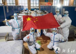 """จีนประกาศ จุดสูงสุดของภาวะ """"โควิด-19"""" ระบาดสิ้นสุดแล้ว"""