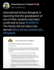 """โรงเรียนนานาชาติ ย่านนนทบุรี ประกาศปิด พบผู้ติดเชื้อไวรัส """"โควิด-19"""""""