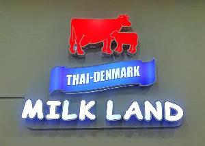"""อ.ส.ค.ผุด""""ECO Thai-Denmark Milk land"""" นวัตกรรมรักษ์โลกร้านแรกในไทย"""