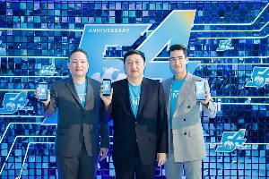กรุงไทยครบ 54 ปี ต่อยอดธุรกิจจากคู่ค้าของลูกค้าเสริมความแข็งแกร่งของเศรษฐกิจไทย
