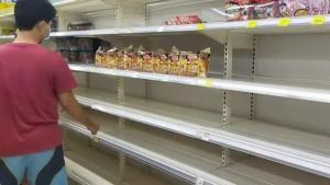 ห้างสรรพสินค้าหลายแห่งใน จ.ขอนแก่นพบว่ามีประชาชนออกไปซื้อสินค้าอุปโภคบริโภคจำนวนมาก