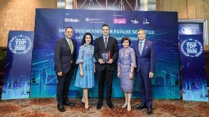 "S&P รับรางวัล ""THAILAND TOP COMPANY AWARDS 2020"" ธุรกิจยอดเยี่ยมหลายประเภท"