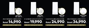 Linksys ส่งเราเตอร์ WiFi 6 ลุยตลาดไทย ราคาเริ่มต้น 14,990 บาท