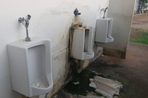 ฟ้องด้วยภาพ ห้องน้ำสนามกีฬามหาวิทยาลัยการกีฬากระบี่ โคตรสกปรก