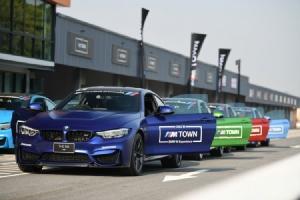 BMW ///M Experience คอร์สซิ่งสุดมันส์บนสนามแข่ง กับรถ BMW M Series