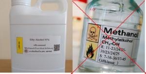 อ.เจษฎา แนะ 4 วิธีง่ายๆ ตรวจสอบแอลกอฮอล์ ว่าปลอมหรือไม่
