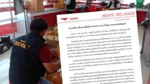 """""""ไปรษณีย์ไทย"""" แจงภาพศุลกากรเช็กกล่องพัสดุ """"พื้นที่พิเศษ"""" ติดพรมแดน ตรวจหนีภาษี-ละเมิดลิขสิทธิ์"""