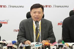 อรุณรุ่ง โทรคมไทย (ตอนที่ 2) 4G : ก้าวสู่ยุคโซเชียลมีเดียครองเมือง
