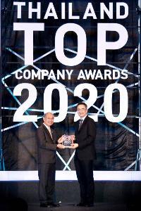"S&P รับรางวัล ""Thailand Top Company Awards 2020"""