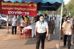 """ผู้ว่าฯ สุรินทร์สั่ง """"ด่านช่องจอม"""" ตรวจคัดกรองเข้มสกัดโควิด-19 ย้ำยังไม่ปิดด่านชายแดนไทย-กัมพูชา"""