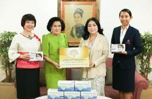 มูลนิธิเฮอริเทจฯ มอบหน้ากากอนามัยให้บุคลากรทางการแพทย์สภากาชาดไทย